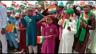 Muslim Independence Day Celebrations| India Independence Day 2019 | News online entertainment