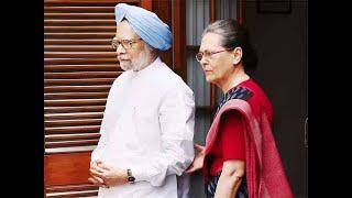 INX Media case: Sonia Gandhi, Manmohan Singh meet P Chidambaram in Tihar jail