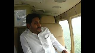 Aerial survey of area of the boat accident #ysjagan | News online entertainment