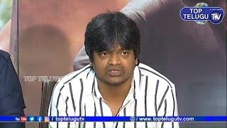 Gaddalakonda Ganesh Movie Press Meet | Harish Shankar | Varun Tej | Pooja Hegde | Top Telugu TV