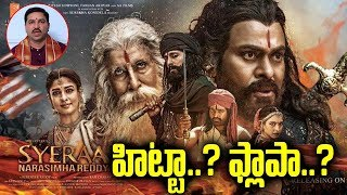 Sye Raa Hit or Flop | Prediction on Sye Raa Narasimha Reddy | Rallapally Ravi Kumar | Top Telugu TV