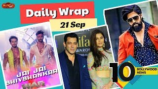 Jai Jai Shivshankar Song WAR, Salman Biopic, KGF Yash Gets Dada Saheb Phalke Award | Top 10 News