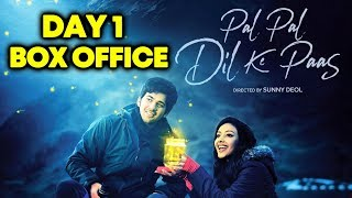 Pal Pal Dil Ke Paas DAY 1 COLLECTION | Box Office Prediction | Karan Deol, Saher Bamba