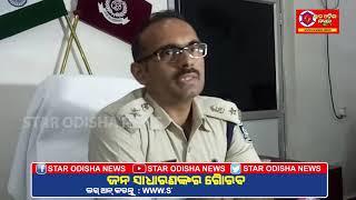 Jayshree mishra murder case sambalpur