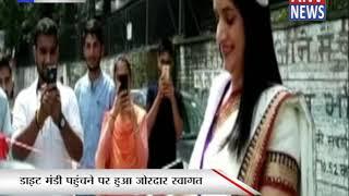 मीना ठाकुर ने जीता मिसेज इंडिया चार्मिंग का खिताब || ANV NEWS MANDI - HIMACHAL