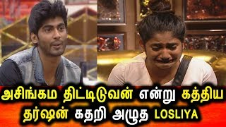 BIGG BOSS TAMIL 3-22nd SEPTEMBER 2019-92nd FULL EPISODE-DAY 91-BIGG BOSS TAMIL 3 LIVE-Losliya Crying