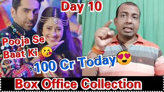 Dream Girl Box Office Collection Day 10 Producers Vs Trade