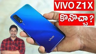 Vivo z1x full review telugu
