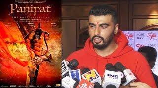 Arjun Kapoor's Reaction On Panipat Movie | Sanjay Dutt, Ashutosh Gowariker