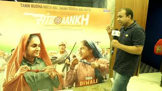 Saand Ki Aankh Trailer Review