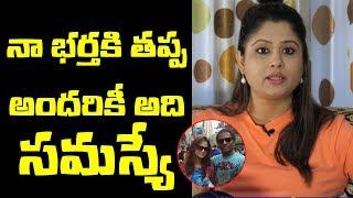 Anchor Shilpa Chakravarthy About Her Husband | Bigg Boss Telugu 3 | Top Telugu TV Interviews