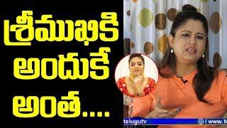 Shilpa Chakravarthi About Srimukhi | Bigg Boss Telugu 3 | Top Telugu TV Interviews