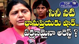 Shock For Tollywood Actress Bhanupriya On Child Labour Case | Tollywood Films News | Top Telugu TV