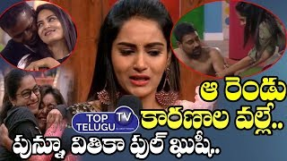 Bigg Boss 3 Telugu Episode 64 Day 63 Highlights || Himaja 9th Week Elimination || Top Telugu TV
