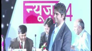 Panel Discussion - 10th Star Nite Award 2011 by VARIndia - Part 1