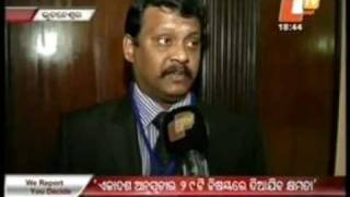Odisha IT Fair 2012 - Media Coverage by OTV , Odisha