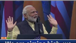 We are aiming high, we are achieving higher: PM Modi #HowdyModi
