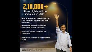 Delhi CM Arvind Kejriwal's Important Press Briefing