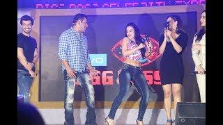 Bigg Boss 13 Grand Launch FULL VIDEO | Salman Khan, Ameesha Patel, Sana Khan, Arjun Bijlani