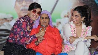 Saand Ki Aankh Trailer Launch   Full Video   Bhumi Pednekar, Taapsee Pannu