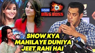 Salman Khan Reaction On Shilpa Shinde And Dipika Kakar Winner Of Bigg Boss | BB13