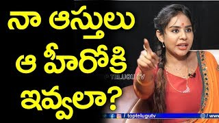 Actress Sri Reddy About her Assets | #SriReddy Interview Latest | Top Telugu TV Interviews