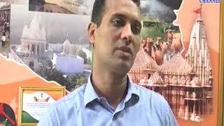 Girsomnath |Demolished by a province officer | ABTAK MEDIA