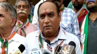 Keshod | Application made by Junagadh District Congress Committee | ABTAK MEDIA