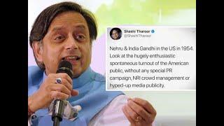 Former PMs too enjoyed popularity abroad: Congress MP Shashi Tharoor tweets