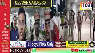 Shamshabad DCP prakash reddy ఆద్వర్యం లో RGI airport లో cordan search నిర్వహించారు | TS