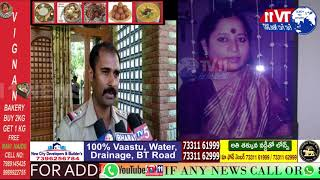 MOTHER & DAUGHTER ATTEMPT SUICIDE, MOTHER DEAD, DAUGHTER SERIOUS AT PENDURTHI | VISAKHA | AP