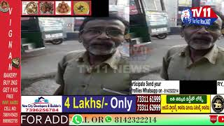 RTC bus from Miyapur depot hits a Storefront near Ameerrpet fly 0ver  | HYD | TS