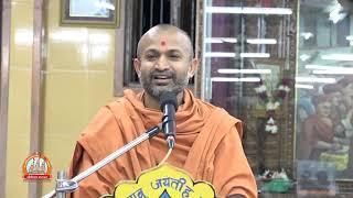 Night Katha By Pujya Yogeshwar Swami @ Tirthdham Sardhar 22-09-2019