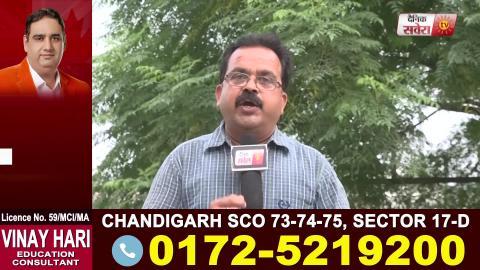 Amritsar Court ने 10 दिन के Remand पर भेजे Tarn Taran से पकड़े दहशतगर्द