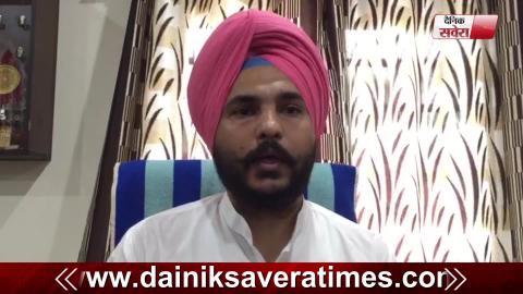 Raja Sansi में Punjab Govt ने लगाया Job Fair