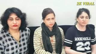 मध्यप्रदेश, हनी ट्रैप मामले में वीडियो क्लिप बनाकर ब्लेकमैल करने वाली युवतिया गिरफ्तार