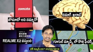 Technews in telugu 457:realme x2,mi mix,brain neurons,vivo u10,infinix hot 8,realme offers,pubg