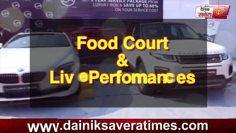 Dainik Savera Times's Big Event Auto Expo 2019 is Coming Soon