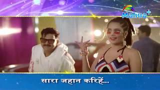 #Hamar Wala Dance Video #Pawan Singh हमार वाला डांस Trending Bhojpuri Song