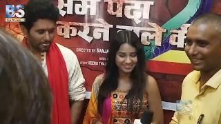 कसम पैदा करने वाली की 2 Kasam Paida Karne Wali ki 2 का भब्य मुहूर्त हीरो यश कुमार