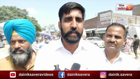 Samrala में Roads की खस्ता हालत को लेकर लोगों ने प्रशासन के खिलाफ दिया धरना