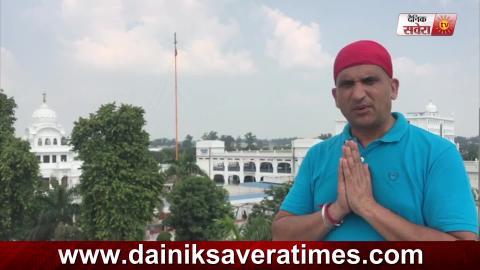 Advocate Harpreet Sandhu ने Guru Nanak Dev Ji के 550वें Prakash Parv को समर्पित शुरू की नई सेवा