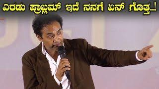 Actor Sharan Speech at Adhyaksha in America Event || #AdhyakshaInAmerica