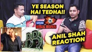Bigg Boss 13 Excitement | Salman Khan's Biggest Fan ANIL SHAH Reaction