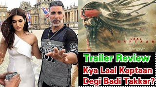 Laal Kaptaan Trailer Review, Will It Give Strong Clash With Housefull 4? My View