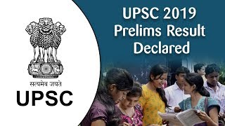 UPSC Civil Service Prelims Result 2019 Declared at upsc.gov.in | Formula UPSC