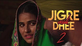 Jigre Wali Dhee 2 ( Full Movie ) | Latest Punjabi Full Movies 2019 | Outline Media Net Films