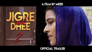 Jigre Wali Dhee 2 | Official Trailer | Latest Punjabi Film | 4K | 2019