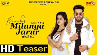 Remember Milunga Jarur | Teaser| Shinda | Spain Sandhu | Latest Punjabi Song 2019 | KHP Records