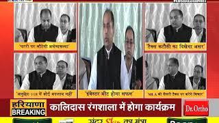 #HIMACHAL: आर्थिक सुधारों पर बोले #CM #JAIRAM_THAKUR,टैक्स कटौती से इन्वेस्टर्स मीट होगा सफल